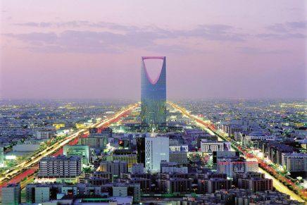 يا ناس خلونا نعيش: ردود فعل سعودية فرحة بهيئة الترفيهالجديدة