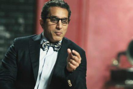 باسم يوسف يبدأ مشواره الجديد في جامعةهارفارد