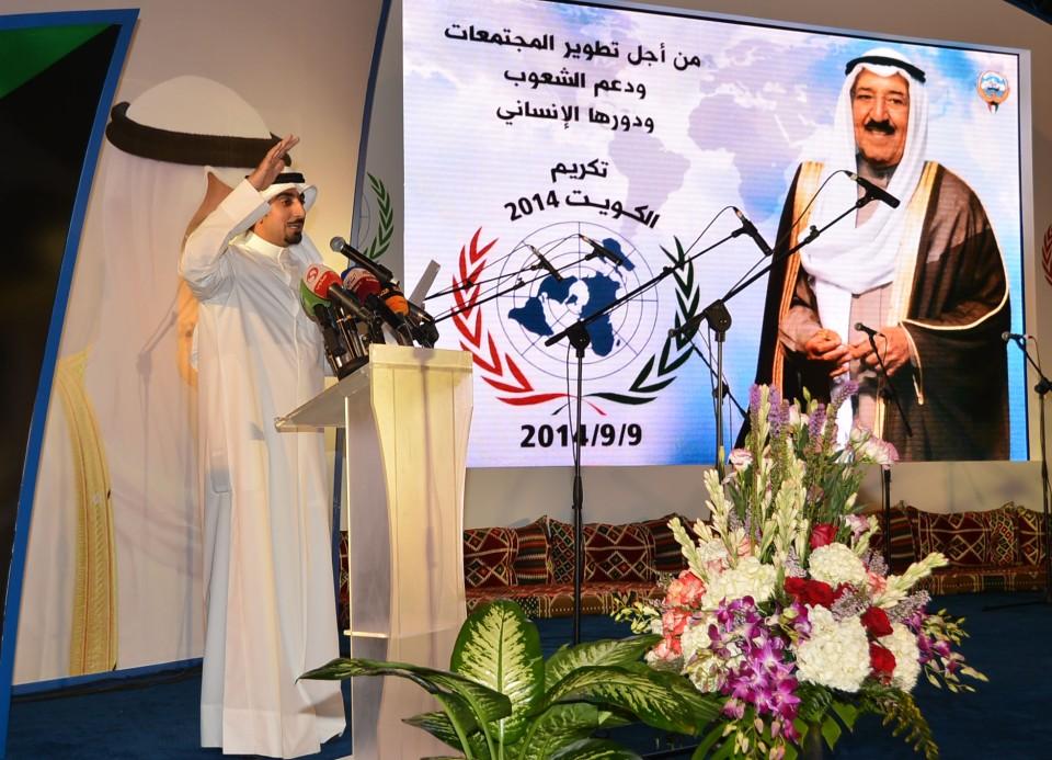 kuwait amir