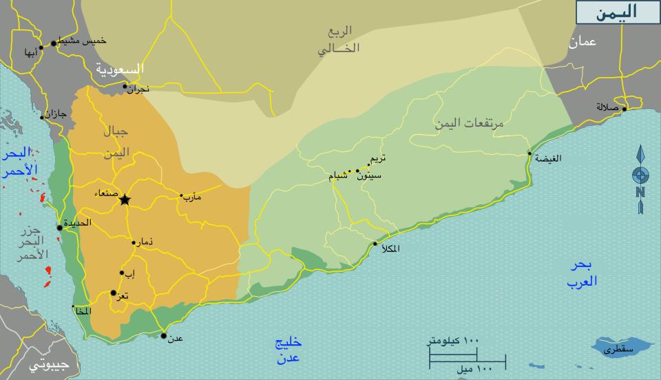 Yemen_regions_map_(Arabic)