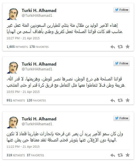 al hamad tweets