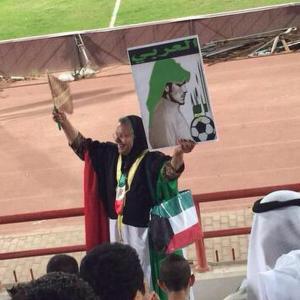 al arabi woman
