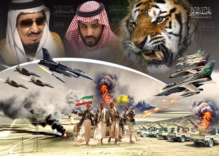 من مظاهر بروباغاندا الحرب في السعودية