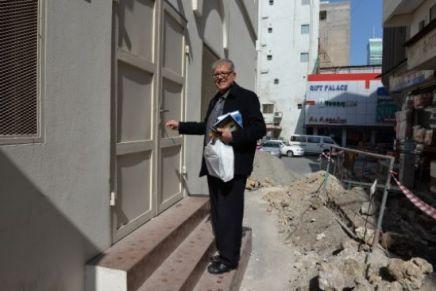 الكنيس اليهودي في المنامة..شاهد على تاريخ اليهود في البحرينوالخليج