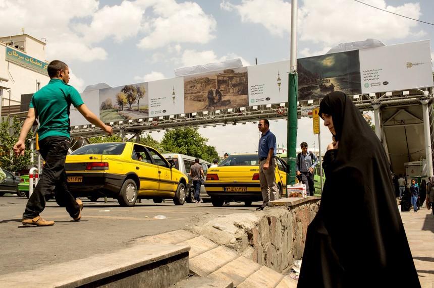 Tehran Art II