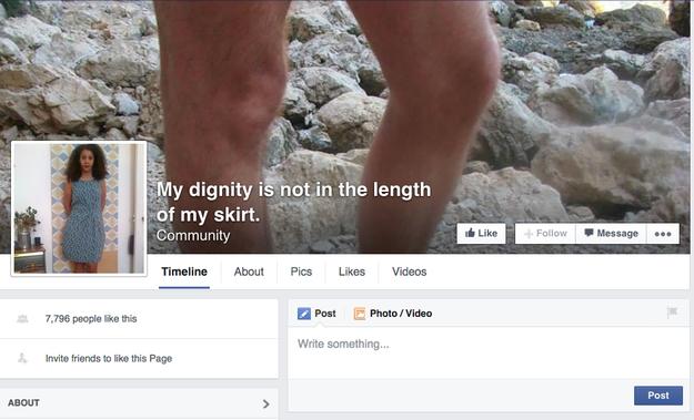 صفحة الفيسبوك التي تم إنشاءها لدعم حق المرأة في ارتداء ما تريد