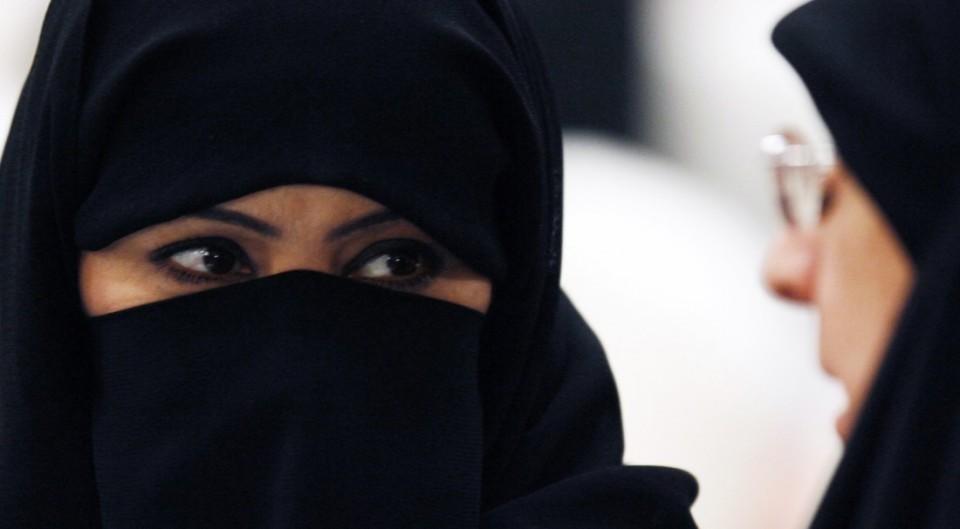 Conservative Kuwaiti women attend the fi
