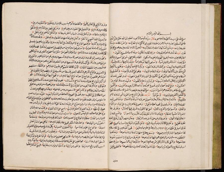 نسخة للكتاب تعود لعام 1728 ميلادية،