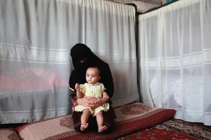 """كتاب مصور: نساء """"العار"""" في سجونأفغانستان"""
