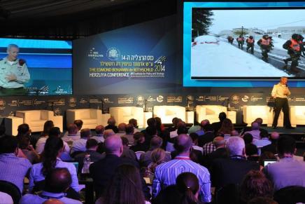 إسرائيل ترحب بالفوضى على حدودها: كيف رأى قادتها وضع المنطقة في مؤتمر هرتسيلياالأخير؟