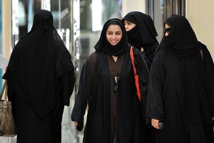 صوت السعوديات يعلو في المملكة: لا نطلب أكثر من أن يتم الاعترافبوجودنا