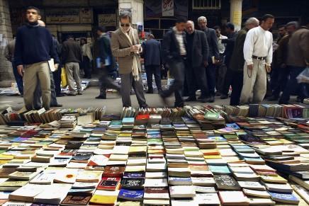 النشر في العالم العربي: هل تريد كتباًرخيصة؟