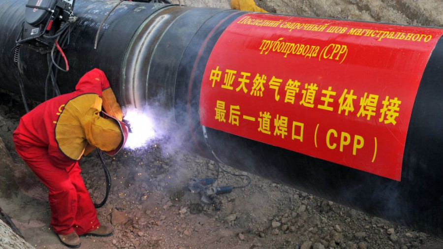 pipeline1