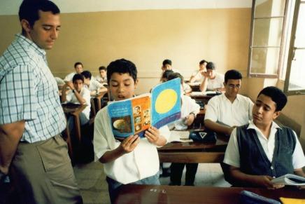 التعليم المصري: مصير أسود ينتظرك.. والفشل قد يجعلكوزيرًا