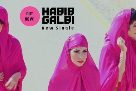 ثقافة اليهود العرب: حبيب قلبي.. أغنية يمنية تتربع على قمة الأغاني فيإسرائيل