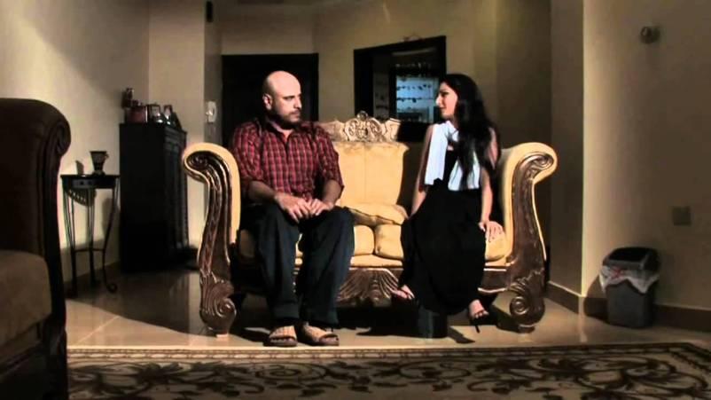 مشهد من فيلم موز