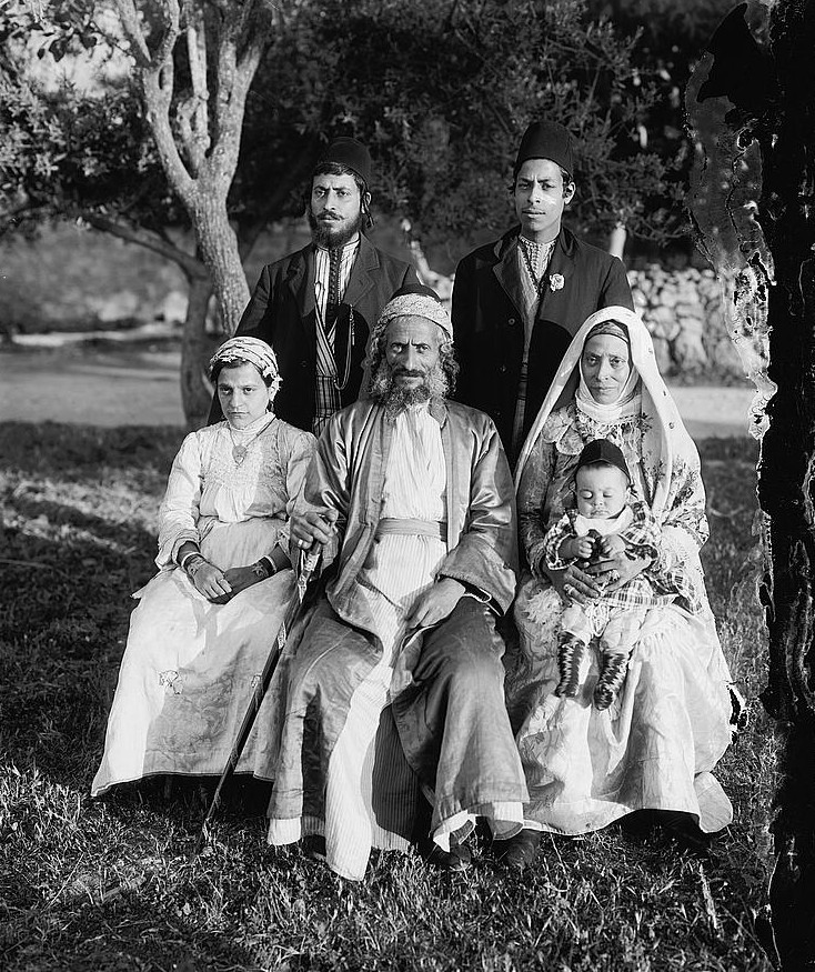 Yemenite family