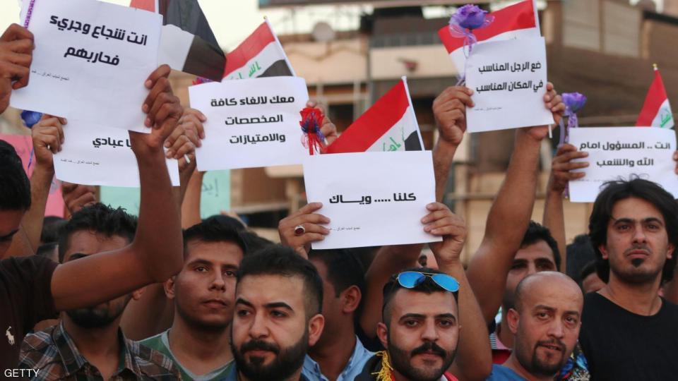 IRAQ-SOCIETY-CORRUPTION-DEMO