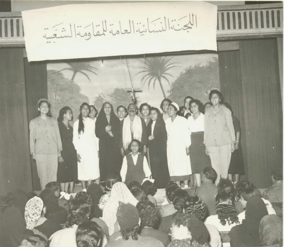 egypt history women