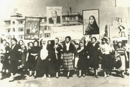 مذكرات إنجي أفلاطون وتأريخ لبداية الحركة النسوية والاشتراكية فيمصر