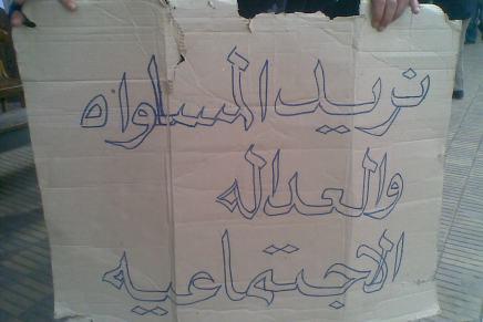 بعد خمس سنوات على ثورة يناير: ما رأي المصريين في أداءالدولة؟