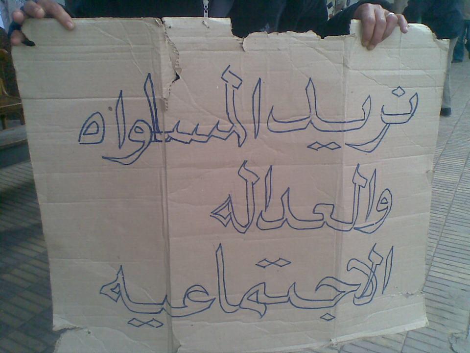 riot egypt