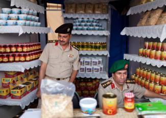 egypt military grocery