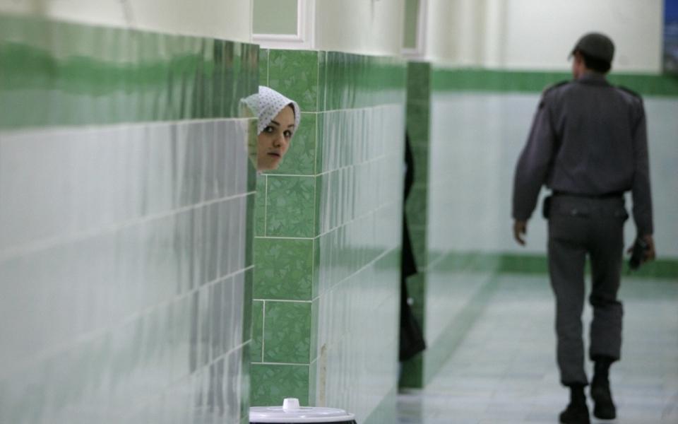 iran religion prison
