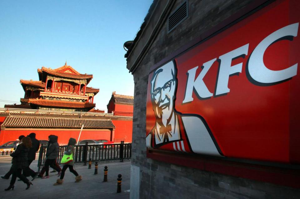 KFC-China-sues-firms-for-spreading-eight-legged-chicken-rumors