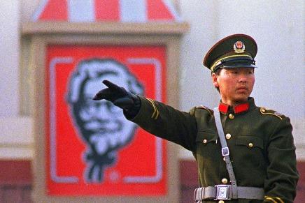 من زعامة ماو إلى دجاج الكولونيل ساندرز: هل تغيرت الهوية السياسية فيالصين؟