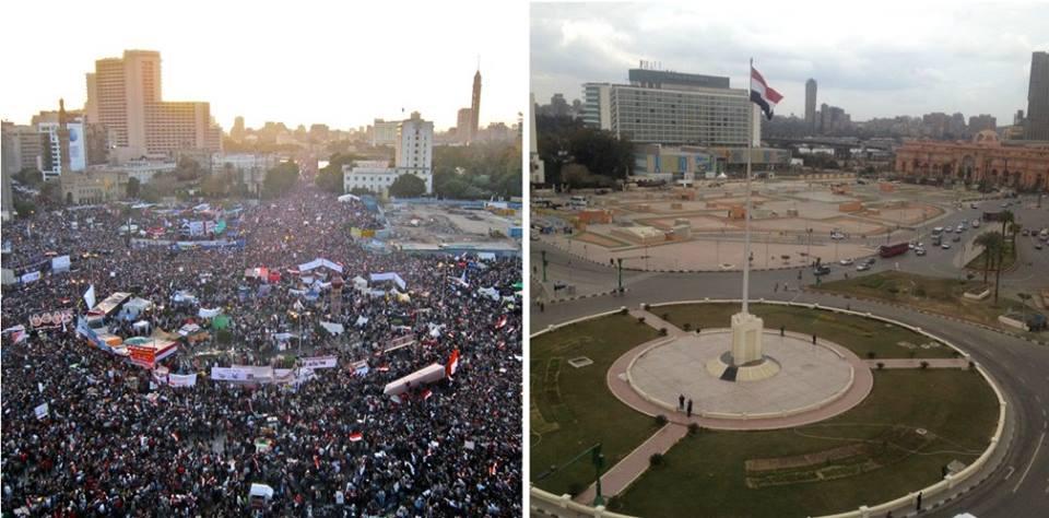 tahrir egypt