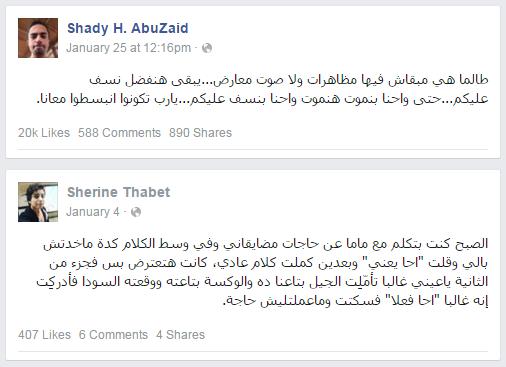 A7A & Shady Screenshots