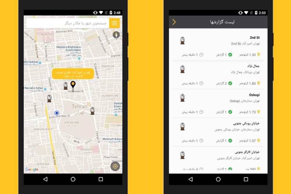 gershad-app.0.0