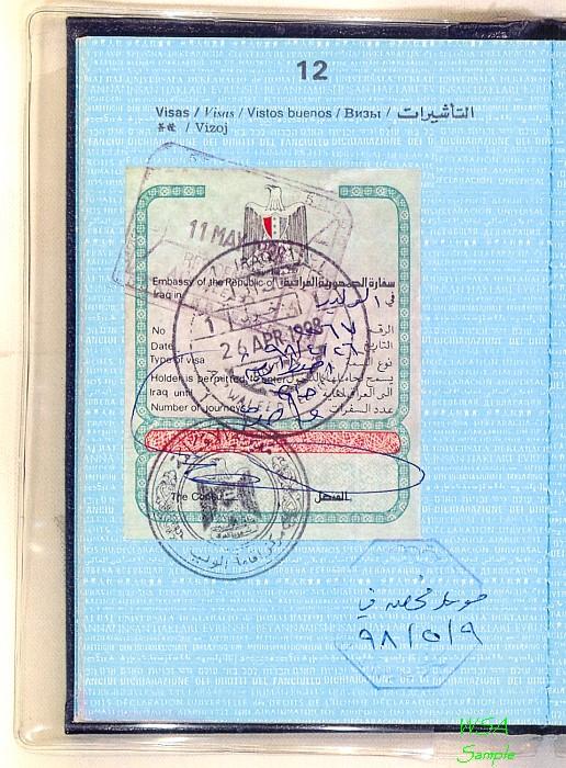iraq0001