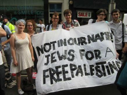 تعرف على تجارب الشباب اليهود المعادين للصهيونية حولالعالم