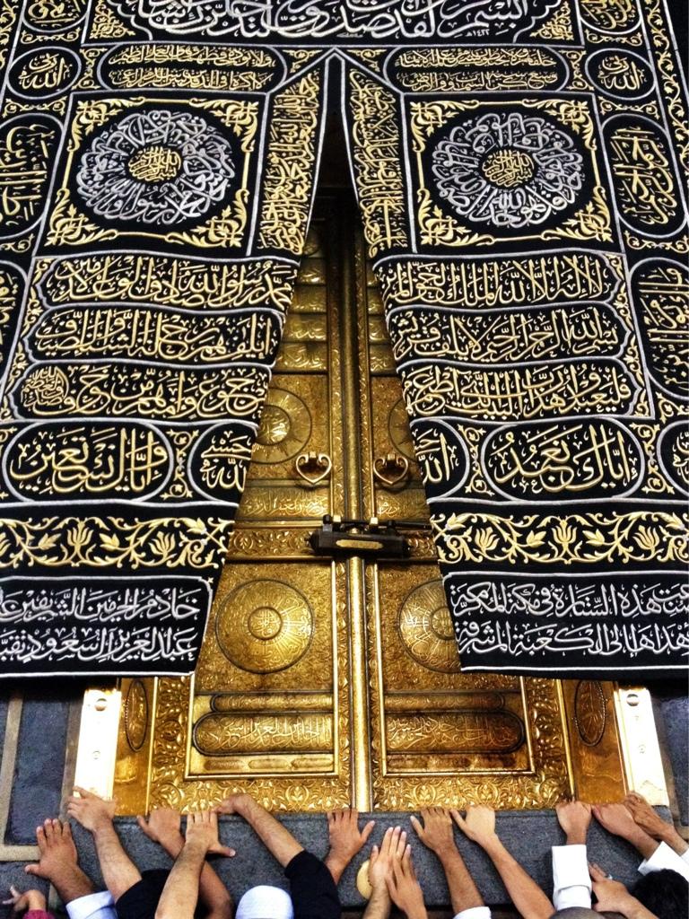 kaaba mecca islam