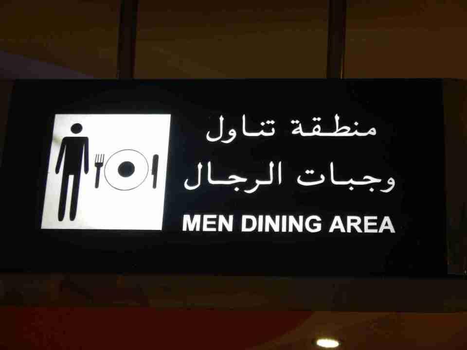 A-common-sight-at-Saudi-malls
