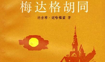 عالسريع: تاريخ الأدب العربي فيالصين