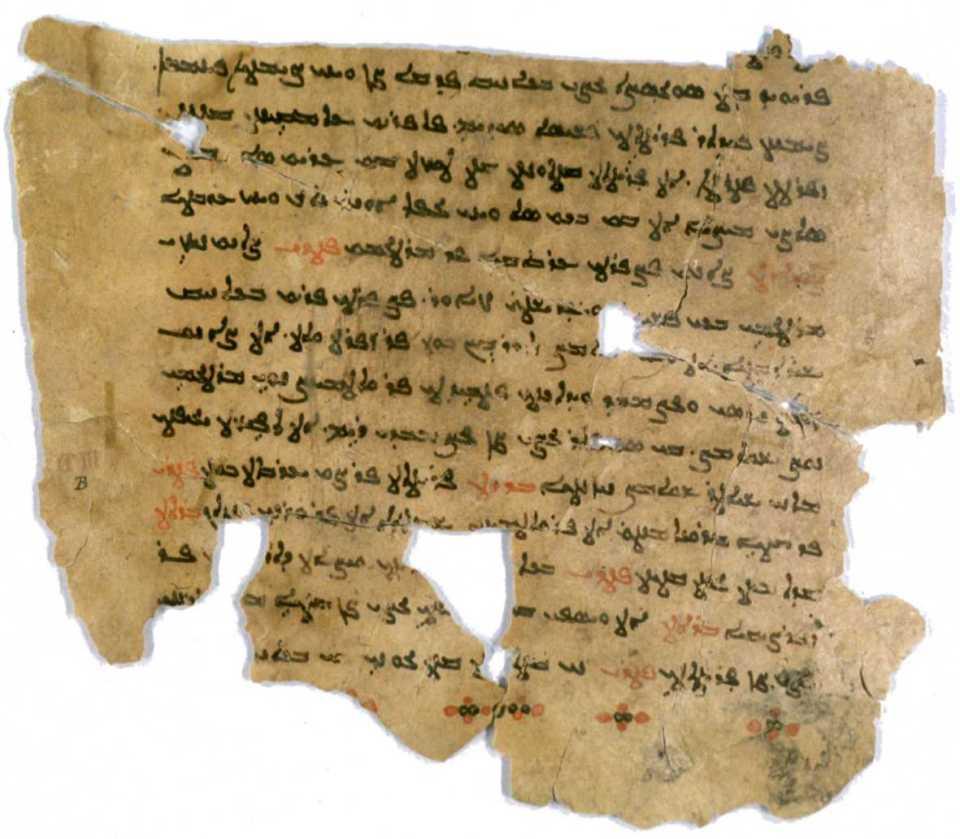ancient language manuscript