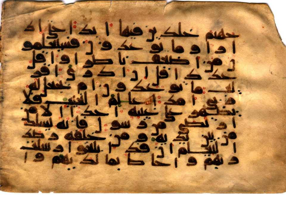 old arabic writing caligraphy