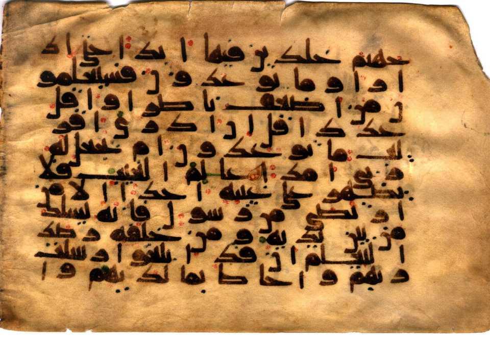 old arabic writing caligraphy
