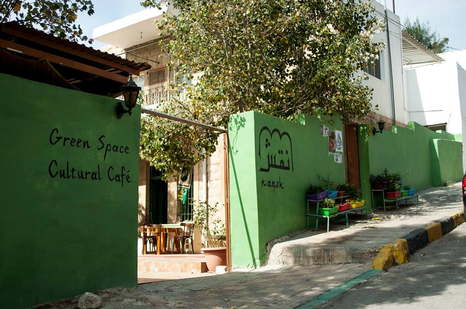 amman cafe naqsh 2