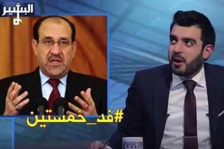 العراقيون يلجأون للبرامج الساخرة بدلاً من متابعةالأخبار