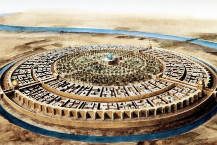 المدينة المدورة: كيف بنيتبغداد؟