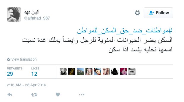 twitter saudi women