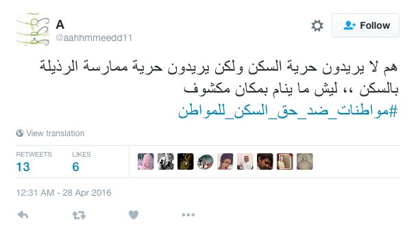saudi tweet 3