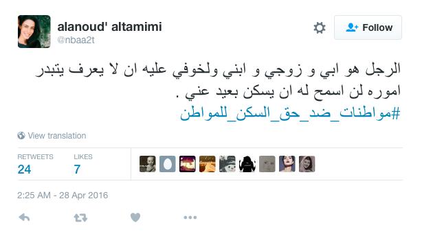 saudi tweet 5