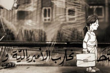 خمسة أفلام تساعدك على فهم العالم العربيالحديث