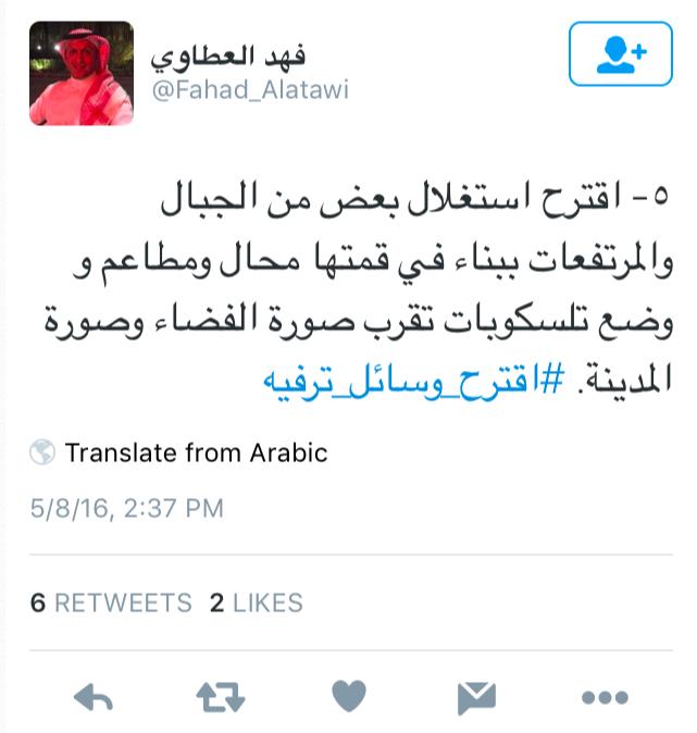 fahad tweet