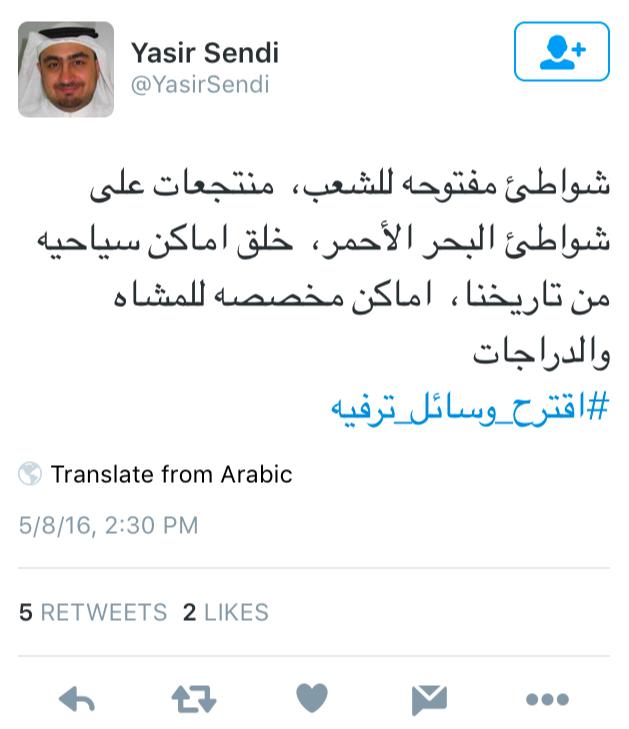 yasser tweet